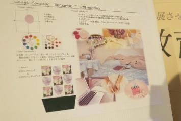 色の組み合わせからオススメのライフスタイルまでも提案