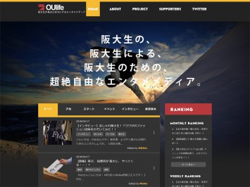 OUlifeトップページ