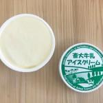 畜大牛乳アイス1