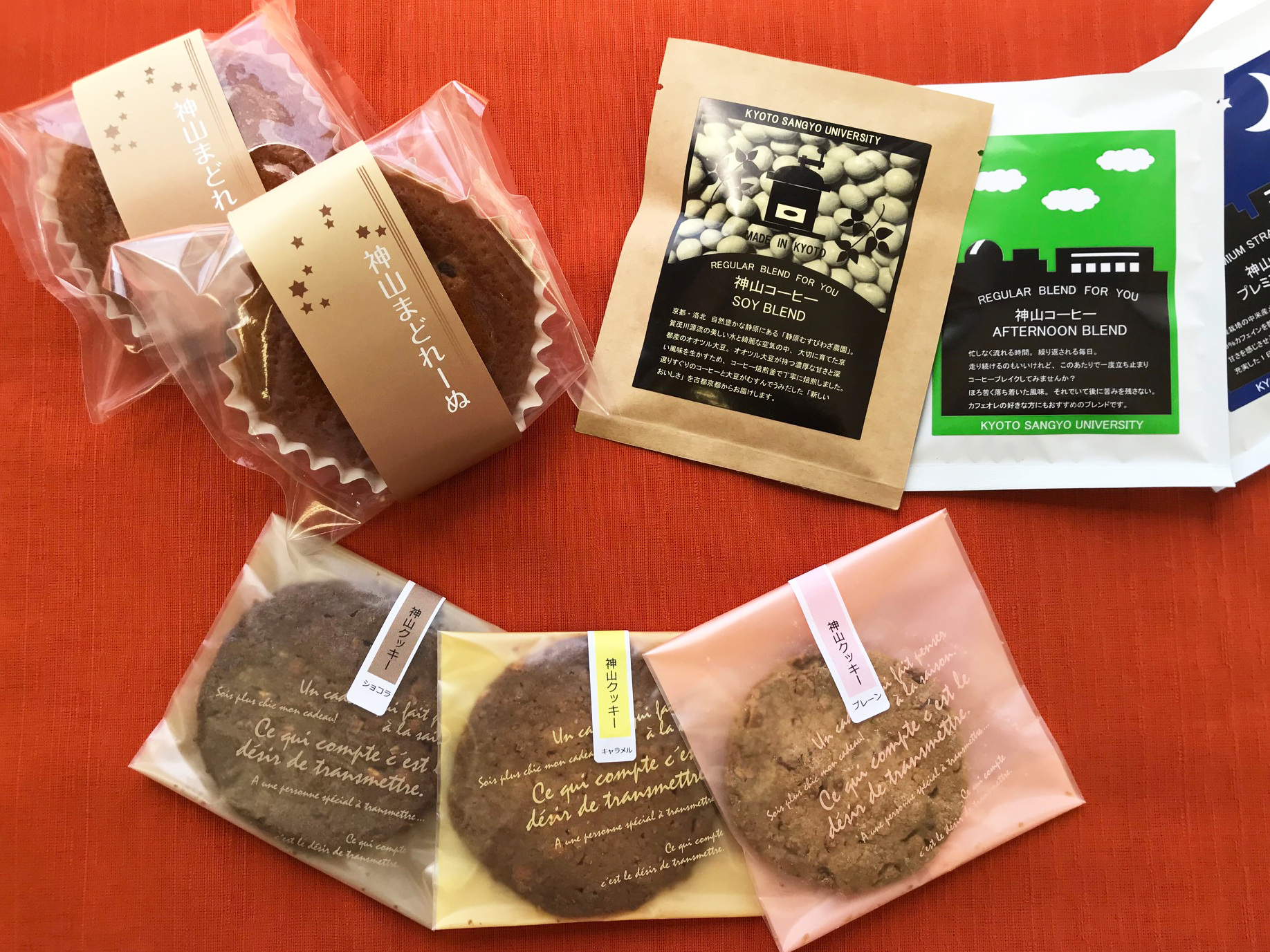 kyosandai_goods