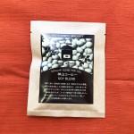 kyosandai_coffee6