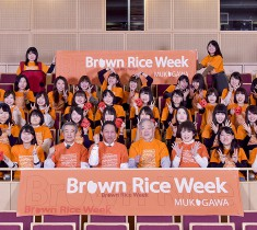 mukogawa_brownriceweek
