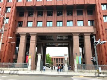 龍谷大学正門! 大きい!