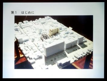 巨大マンションが建った界隈の模型。俯瞰で見ると、低層建築が多い周辺での違和感が大きいことがわかる