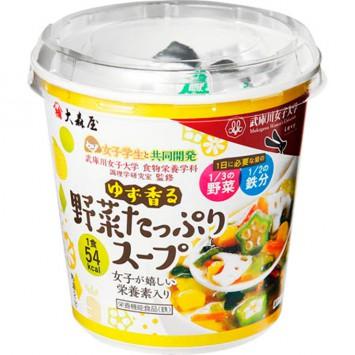 第1弾商品「ゆず香る野菜たっぷりスープ」