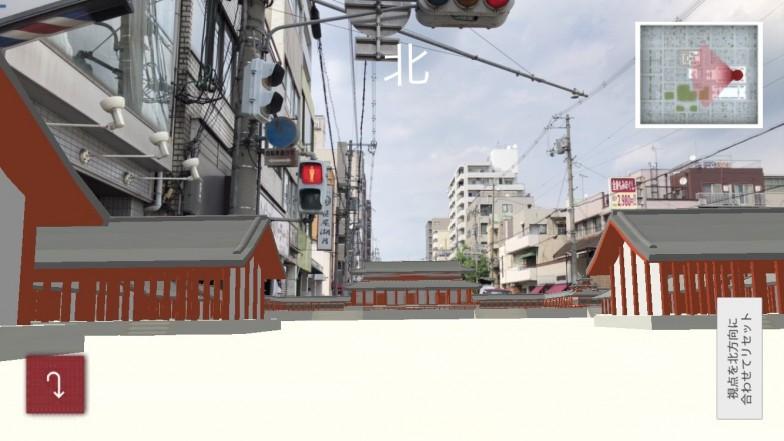 神アプリ平安京AR_180830_0049