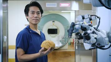 「ヒトの脳を癒し、ニューロサイエンスに挑む」医学部附属病院 荒川芳輝 特定講師01
