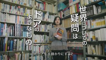 「哲学はタイムマシン」人文科学研究所 田中祐理子 助教03