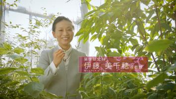 「においは薬になりますか?」薬学研究科 伊藤美千穂 准教授01