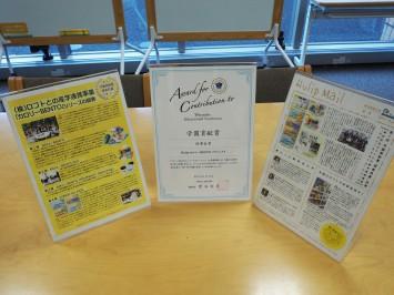 「カロリーBENTO」シリーズは学園貢献賞 理事長賞を受賞!その功績が称えられました。