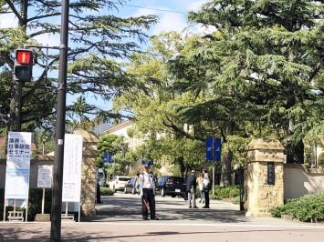 関西学院大学の正門