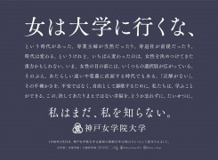 2018年4月広告