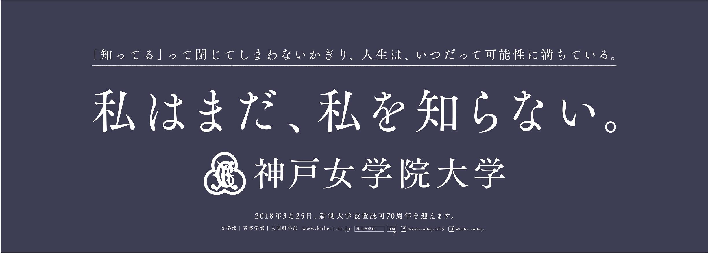 2018年3月広告-2