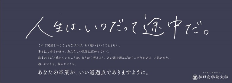 2018年3月広告-1