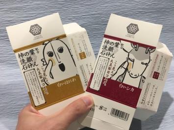 石鹸のパッケージに注目、それぞれ奈良を意識したかわいいデザインとなっています!