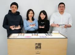 京都精華大学×眼鏡市場
