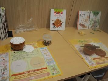 おばあちゃん世代も気になる食育。箸で豆をつまむのは子どもにはちょっと難しい?