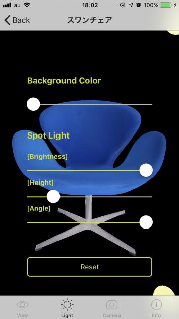背景色や照明の当たり具合なども細かく設定できる