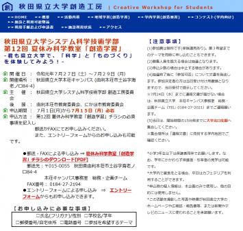 Screenshot_2019-06-28 SOZOKOBO - Events