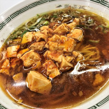 熱々の麻婆豆腐に注意!
