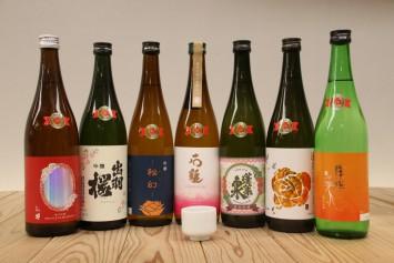左から南部美人、出羽桜、秘幻、石鎚、蓬莱泉、一ノ蔵、東洋美人