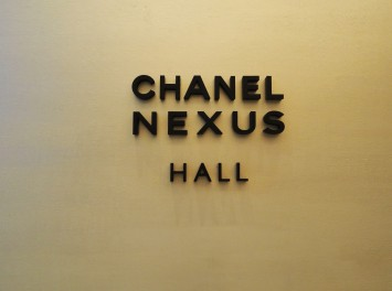 CHANEL NEXUS HALL入口