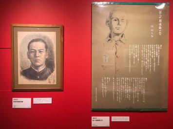 弟・直登の肖像と鎮魂歌。肖像画には「泣きながらこれを描く」とある