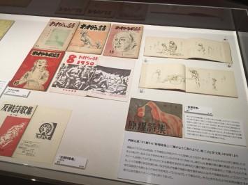 表紙や見返しの絵を描いた『原爆詩集』。いまだ日本が連合国軍の占領下にあった1951年に500部発行