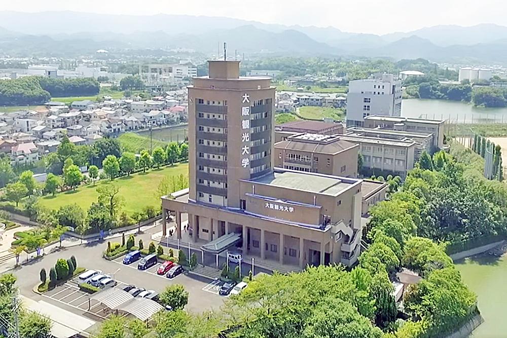 大阪観光大学 校舎