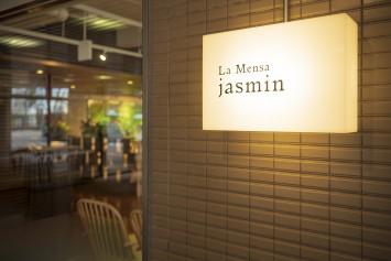 店名の「La Mensa」とは、イタリア語で学生食堂という意味