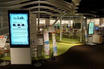 グランフロント大阪 北館3F ナレッジキャピタル「The Lab. みんなで世界一研究所」内