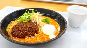 冷やし担々麺(410円)