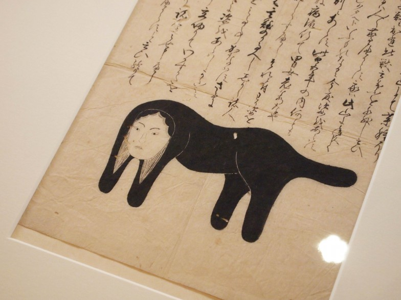 江戸時代に描かれた「クタヘ」は「件(くだん)」とも呼ばれる「予言獣」。素朴なようで、うっすらとしたこわさも…