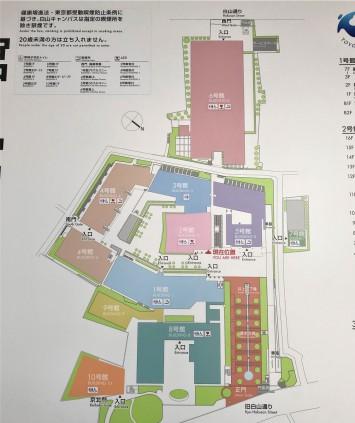 東洋大学の構内地図