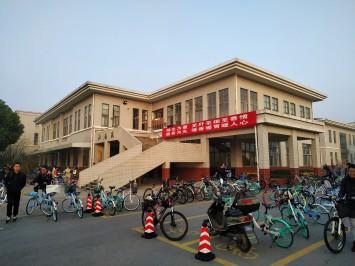 江南大学第1食堂