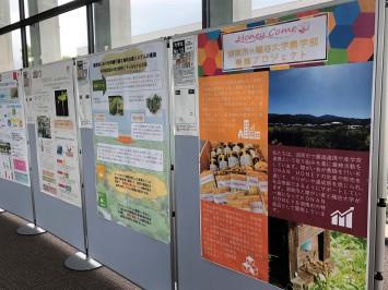 農学部を擁する龍谷大学ならではの活動報告が多く掲示されているのが印象的