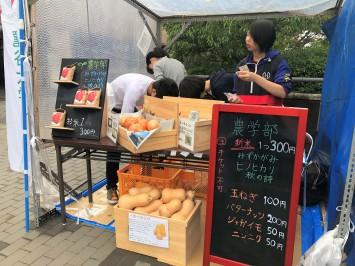 自家製の収穫物販売ブース