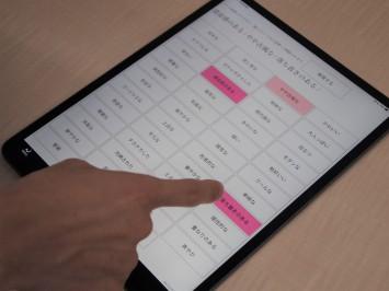 グランフロント大阪でのイベントで展示されていた、「感性AIソムリエ」のワンピース版アプリケーション。オリジナルのワンピースがデザインできる。「清涼感のある」「上品な」などのイメージする言葉を選ぶ