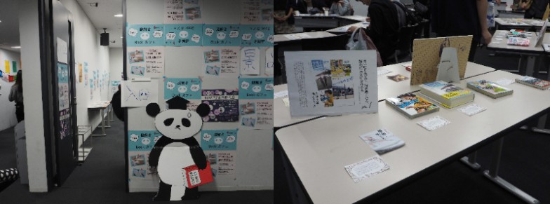 学生の商業出版のサポートする団体、出版甲子園による「謎解きBookカフェ」。クロスワードパズルに挑戦して新たな一冊と出会える場所