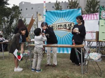 「珍☆早大五種」は子どもから大人まで楽しめる2020東京オリンピック・パラリンピックに連動した体験型イベント。「近代五種」の競技内容にちなんだ体験ができる