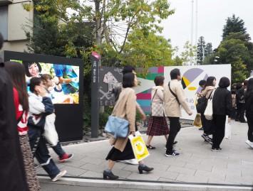 戸山キャンパス正門