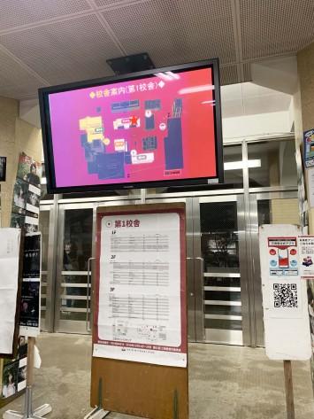 校舎内にはデジタル掲示板。ここで公式アプリのダウンロードも可能