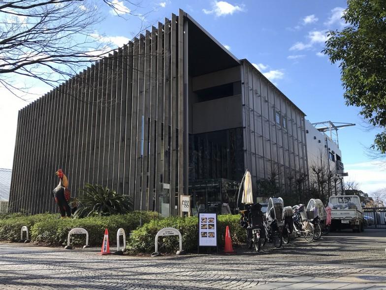 「egg」が入っている東京農業大学「食と農」の博物館