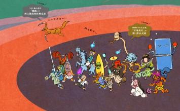 味わいのある妖怪たちは、東洋大学の卒業生でイラストレーターの伊野孝行さんによるもの