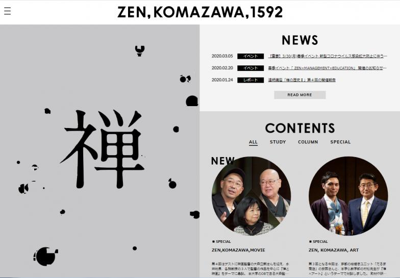zen_komazawa
