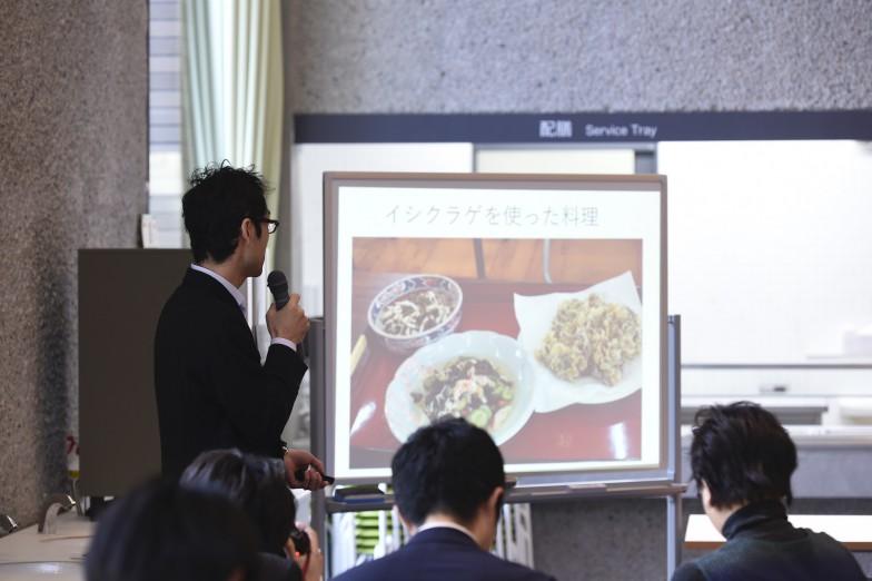 かつてイシクラゲは天ぷらや酢の物などで食されていた。