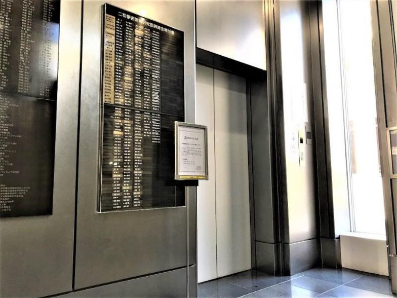 1号館正面入り口すぐにあるエレベーター