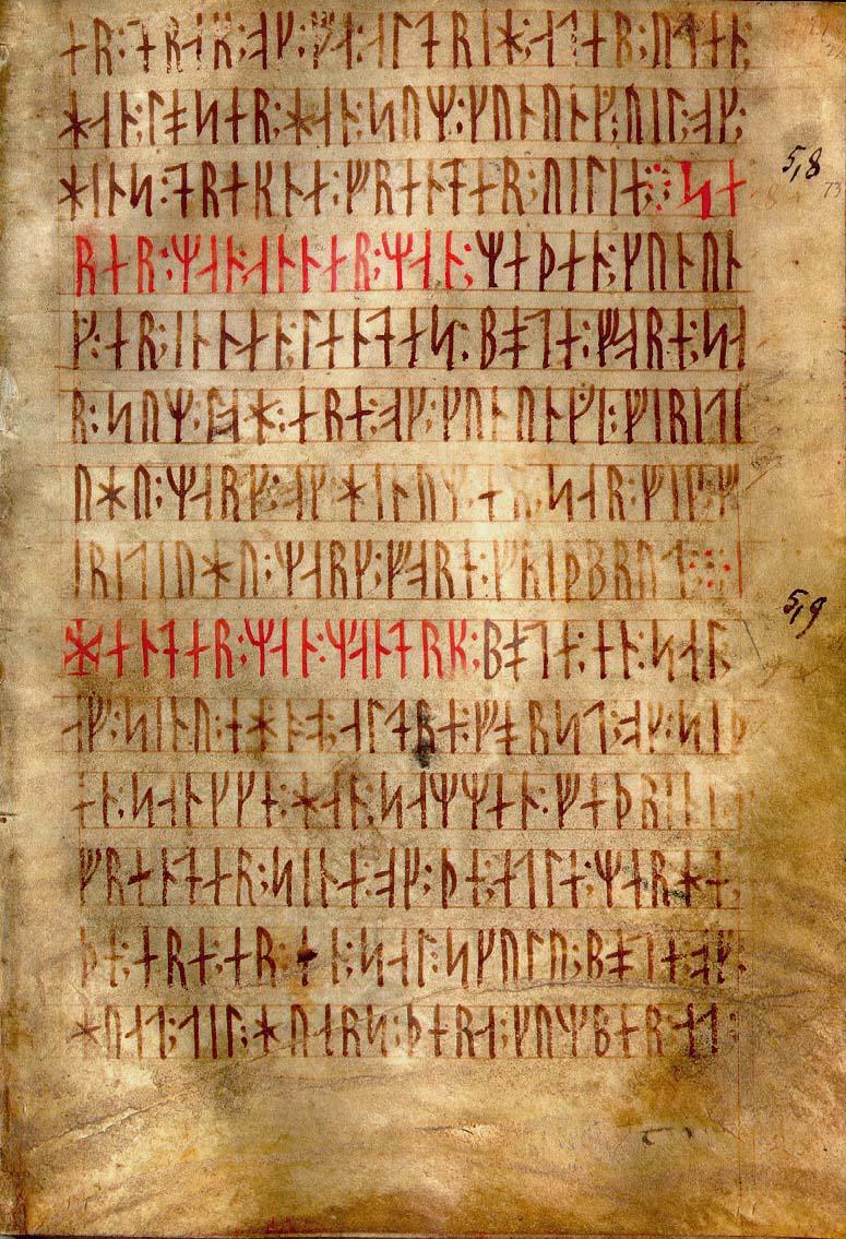 1300年頃にルーン文字で書かれた中世デンマークの法