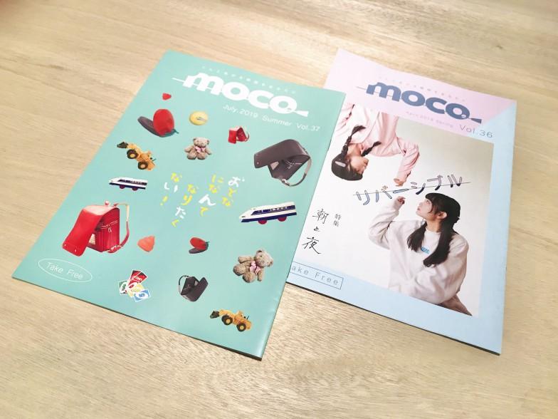 パステル調の色使いがかわいい『moco』。