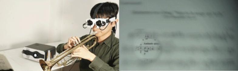 彼の視線の動きに合わせて、楽譜の必要な箇所のみくっきり見えている様子が紹介されています